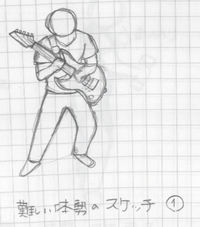 IMG_0139_I_play_the_guitar.jpg