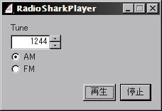 RadioSharkPlayerLite.png